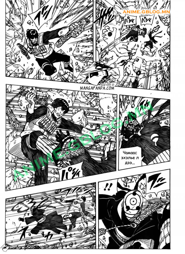 Japan Manga Translation - Naruto - 595 - Chaps - 8